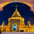 Suthep temple — Stock Photo #38807821
