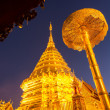 Suthep temple — Stock Photo #38807995