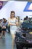 International Motor Show — Stock Photo