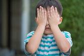 Asian kid — Stock Photo