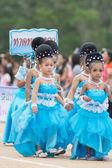 Kids sport parade — Stockfoto