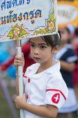Estudantes tailandeses durante desfile esporte 2014 — Fotografia Stock