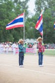 Thai students during sport parade 2014 — Stock Photo
