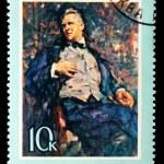 Постер, плакат: Postal stamp Fedor Ivanovich Shalyapin 1973