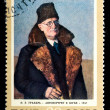 "Postal stamp. I.E. Grabar ""Self-portrait in a fur coat"", 1972 — Stock Photo"