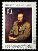 почтовая марка. федор михайлович dostoevskii, 1971 — Стоковое фото