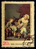 Poststempel. het indulged kind, 1974 — Stockfoto