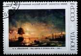 Postal stamp. Picture I.K.Ayvazovsky, 1974 — Stock Photo