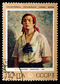 """Timbro postale. g.g. rjazhsky """"delegatka"""", 1972 — Foto Stock"""