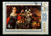 "Postal stamp. I.F. Hrutsky ""Portrait of the wife with colours(fl — Stock Photo"