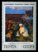 Postal stamp. Vorovskii, 1973 — Stock Photo