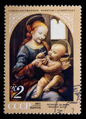 "Postal stamp. Leonardo da Vinci ""Benua — Stock Photo"