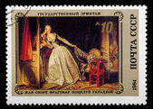 "Postal stamp. Jean-Onore Fragonard ""The Kiss furtively"", 1984 — Stock Photo"