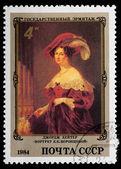 "Postal stamp. George Hejter ""E. K. Vorontsovoj — Stock Photo"