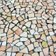 Portuguese pavement - Stock Photo