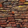 Ancient Wall - Stock Photo