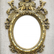 Baroque Frame — Stock Photo #27194499