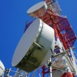 Stock Photo: Communications Antenna