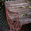 Garden Chair — Stock Photo #27626793