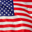 USA flag — Stock Photo #5873901