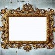 Baroque frame — Stock Photo #5874747