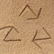 Recycle symbol written(drawn) in beach sand - concept photo — Stock Photo