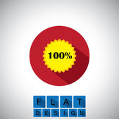 Flat design icon of 100 percent badge or stamp - vector graphic. — Stock Vector