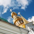 Golden dome of Orthodox church — Stock Photo #16225135