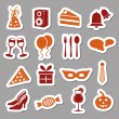 Stock Vector: Party stickers