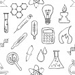 Sketch seamless laboratory pattern — Stock Vector
