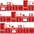 Kitchen equipment seamless pattern — 图库矢量图片