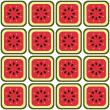 Seamless melon pattern — Stock Vector