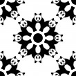 Seamless panda pattern — Stock Vector