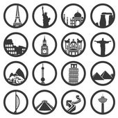 World buildings — Stock Vector