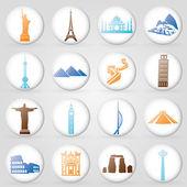 World buildings — Stock Vector