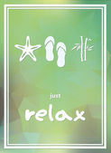 Relax poster — Stock Vector