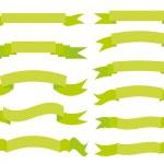 Set of green ribbons — Stock Vector #46552665