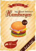 Hamburger retro poster — Vetorial Stock
