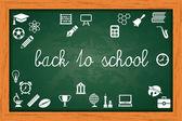 学校に戻る — ストックベクタ