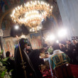 Patriarch Maxim of Bulgaria funeral - Stock Photo