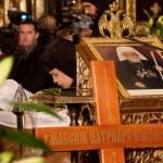 ������, ������: Patriarch Maxim of Bulgaria funeral cross