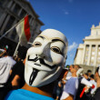 Anonymous mask protest — Stock Photo