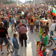 ������, ������: Bulgaria anti socialist government protest