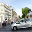 Stock Photo: Expresion Champs Elysees paris