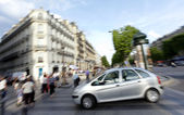 Expresion Champs Elysees paris — Stock Photo
