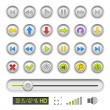 Stock Vector: Set of buttons for media player
