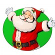 Smiling Santa Claus — Stock Vector