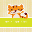 Cartoon tiger card — Stock Vector