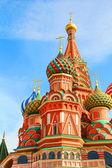 Saint basils katedrali, kızıl meydanı moskova — Stok fotoğraf