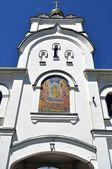 Some orthodox church — Stock Photo